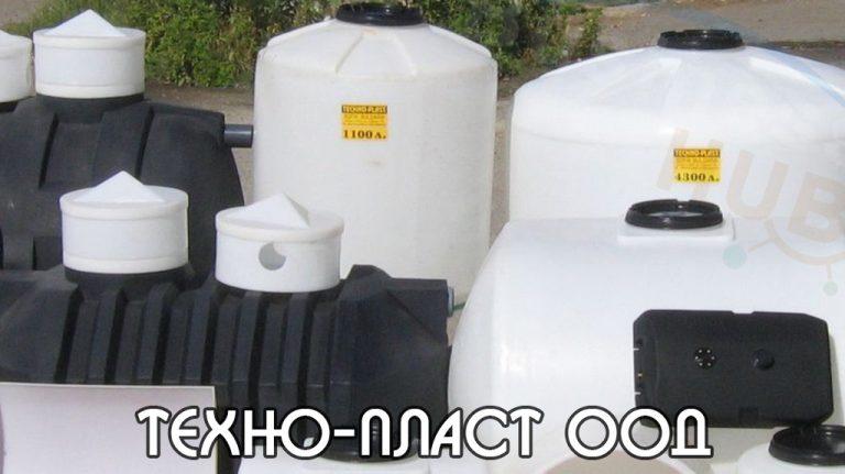 Техно-Пласт ООД