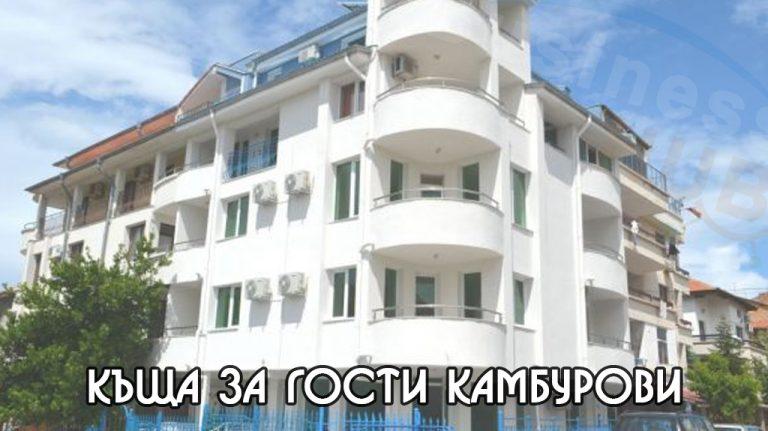 Къща за гости Камбурови