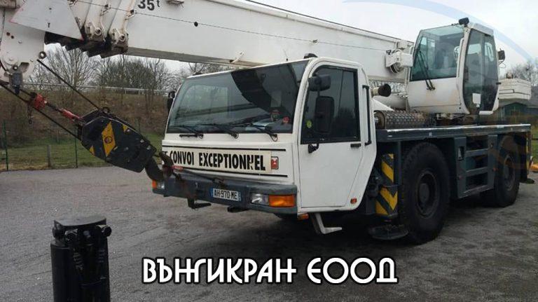 Вънгикран ЕООД