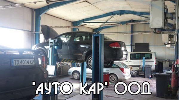 auto_car
