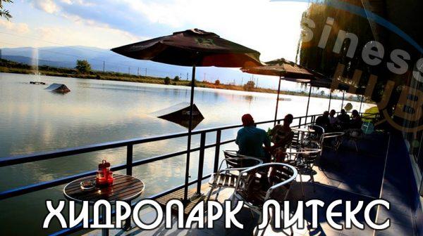 hidropark_litex