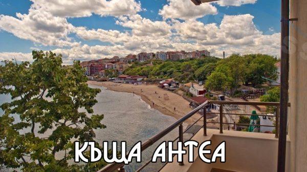 kushta_antea