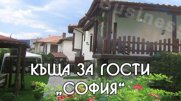 kushta_za_gosti_sofia