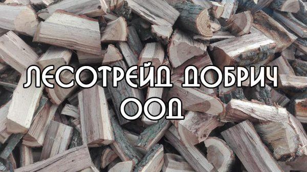 lesotrade