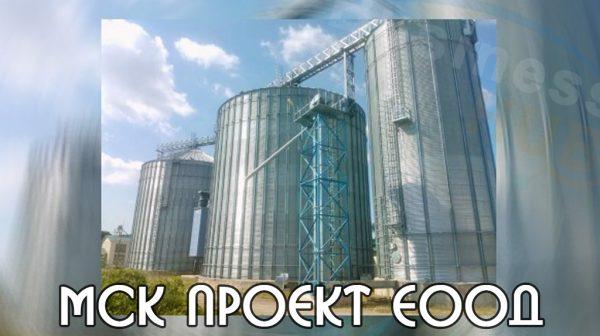 msk-proekt-eood