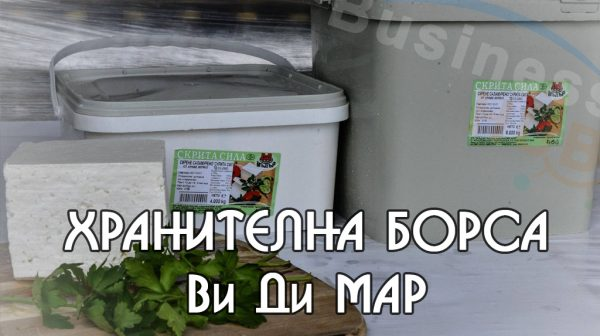 vi_di_mar
